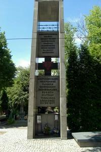 Pomnik Nieznanego Więźnia Hitlerowskich Obozów.