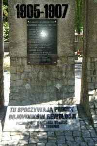 Pomnik rewolucjonistów 1905-1907